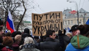 Putin! Hands off Ukraine - at Moscow anti-war protest (pic Ben Neal via RS21)